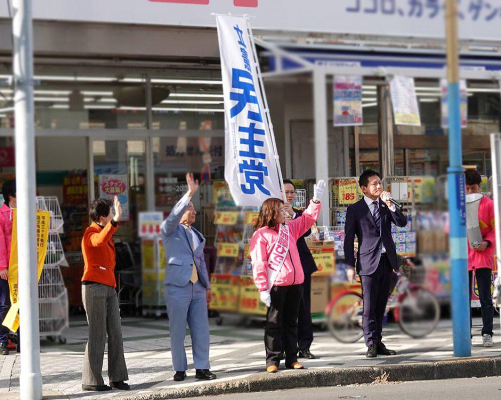 加藤ひでこ 2018年度 選挙