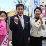 枝野代表、早稲田代議士と逗子を前へ!