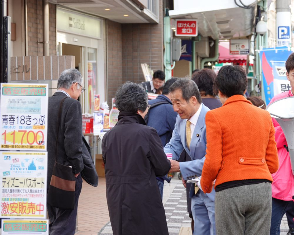 真山参議院議員も応援に。 逗子市議会選挙初日