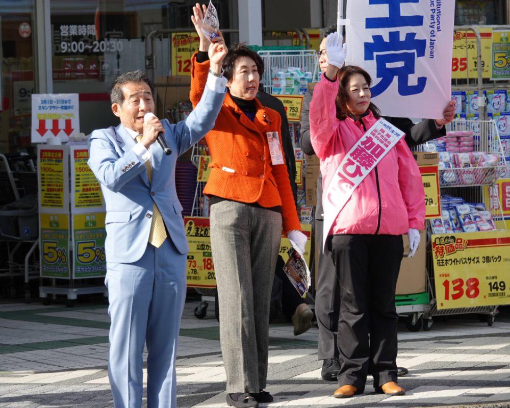 早稲田代議士と真山参議院議員から応援いただきました。