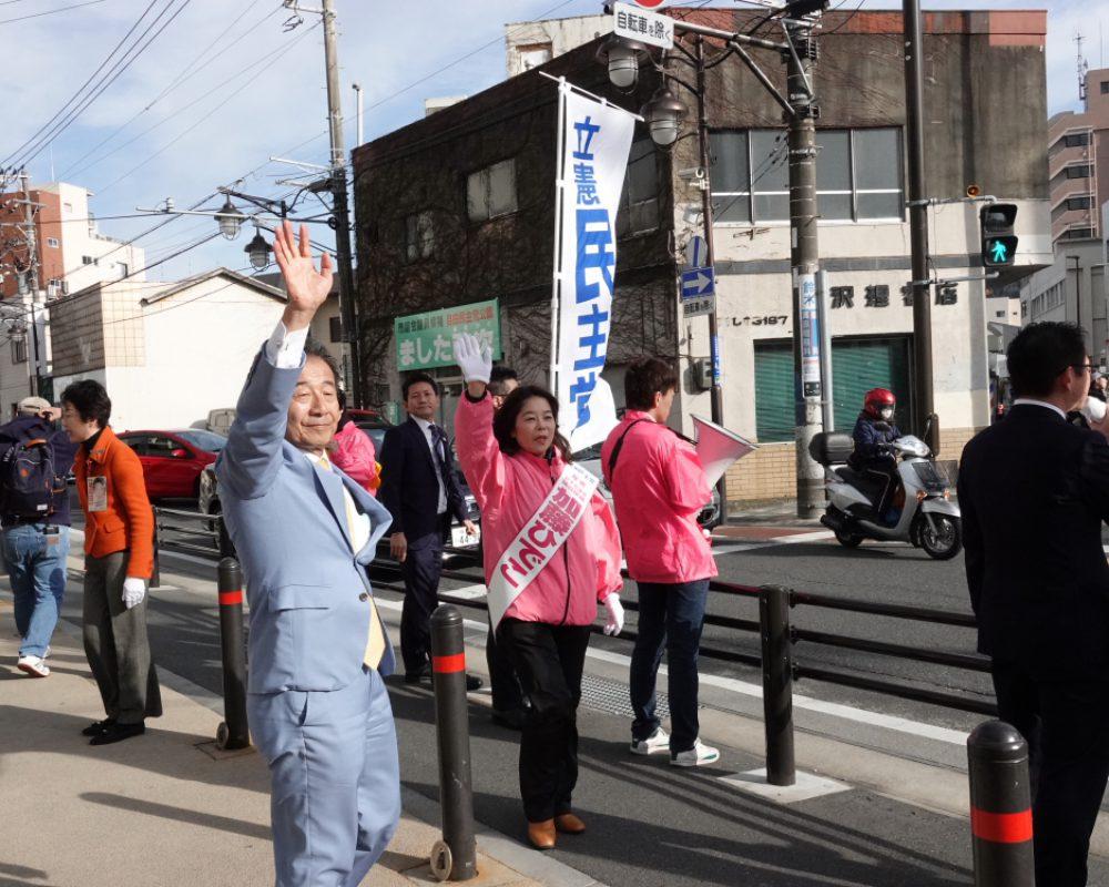 加藤ひでこ 2018年度 逗子市議会選挙初日