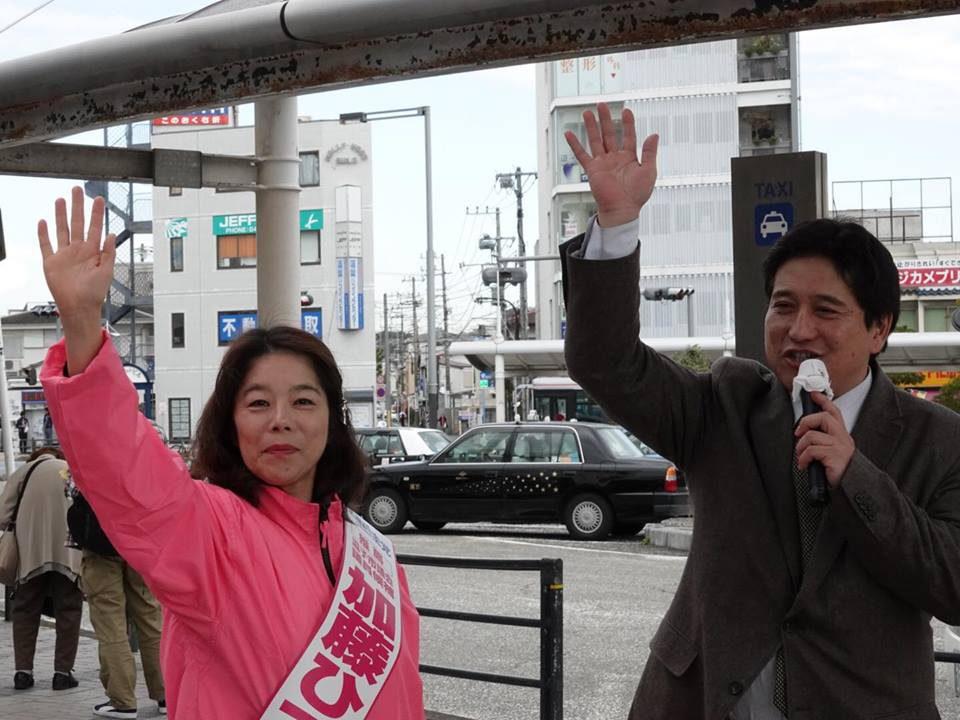 鎌倉市議の飯野まさたけ議員が駆けつけてくださいました